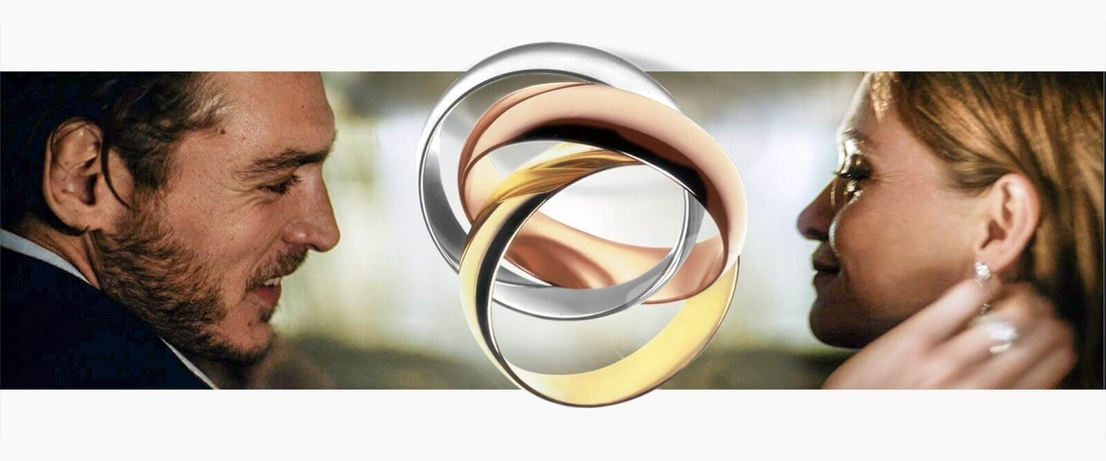 Кольца Trinity